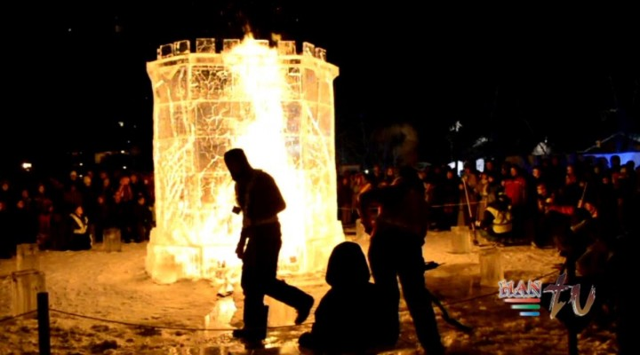 ICE ON WHYTE FESTIVAL 2015