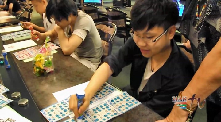 CURIOUS ASIANS TRYING OUT BINGO GAME 2014