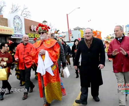 New Vibe at Edmonton Chinatown Lunar New Year Celebration