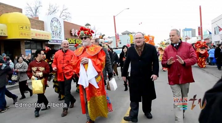 New Vibe at Edmonton Chinatown Lunar New Year Celebration