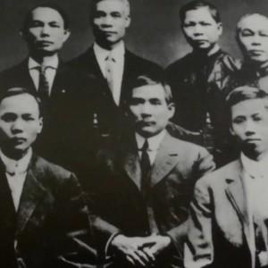 Dr. Sun Yat Sen 150 Anniversary Photo Exhibition