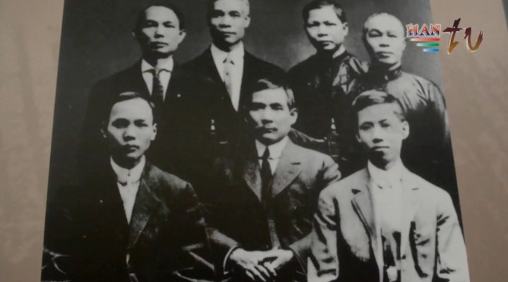 Dr. Sun Yat Sen 150 Anniversary Photo Exhibition